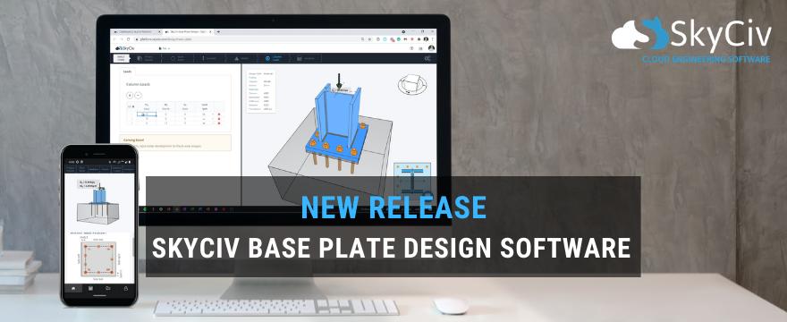 SkyCiv Base Plate Design Software
